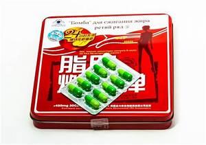 Китайские зелёные капсулы для похудения