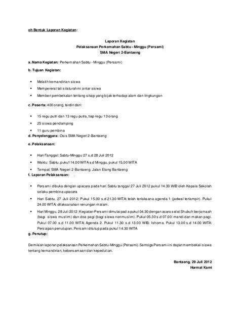 Contoh Teks Notulen by Oh Bentuk Laporan Kegiatan
