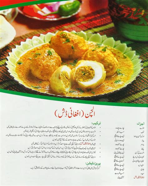coking philospher alchan   afghani dish cooking