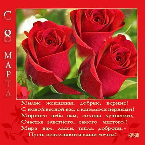 поздравление с открыткой и стихами с днем рождения