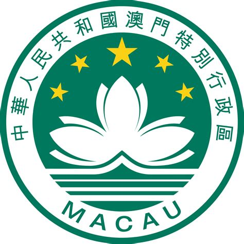 emblem of macau wikipedia