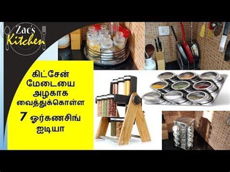 Kitchen Organization In Tamil by Kitchen Organizing Tips Kitchen Organization Ideas In