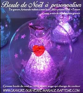 Ma Premiere Boule De Noel : gravure sur verre verre grav flute grav e mariage bapteme cadeau parrain marraine photo ~ Teatrodelosmanantiales.com Idées de Décoration