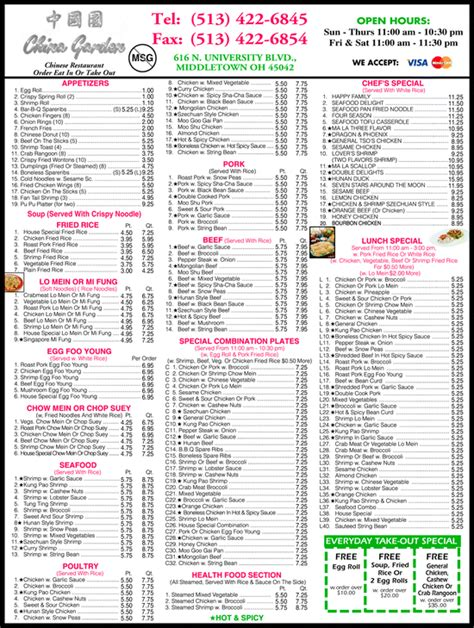 China Garden Wooster Ohio by China Garden Middletown Oh 45042 3356 Yellowbook