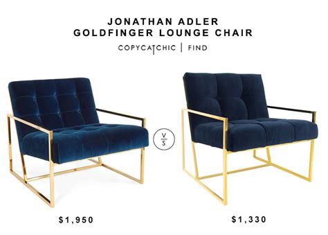 jonathan adler goldfinger lounge chair copy cat chic