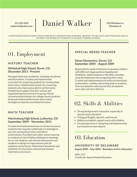 resume templates 2017 learnhowtoloseweight net