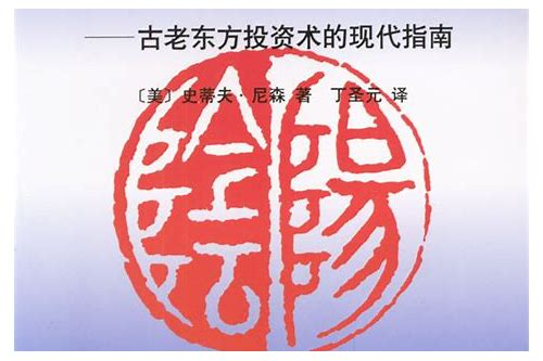 Xing yi nei gong download :: manborappcomp