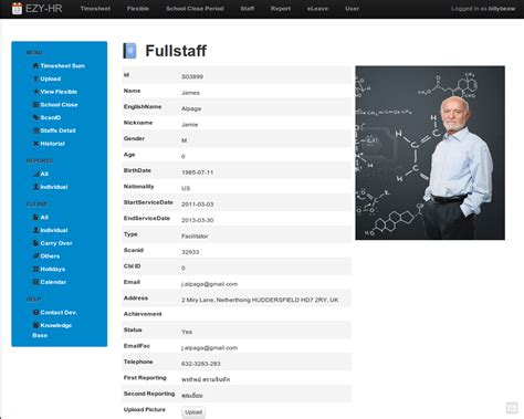 employee profile templates word excel formats