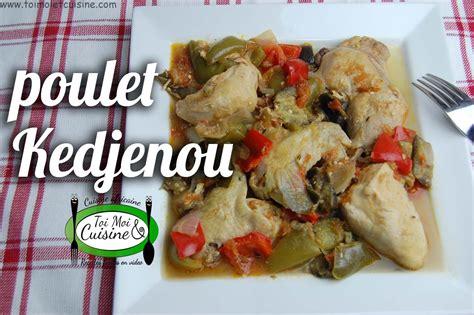 cuisine sauce ivoirienne poulet kedjenou tchop afrik 39 a cuisine