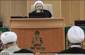 Justice for All - Tehran Bureau | FRONTLINE | PBS