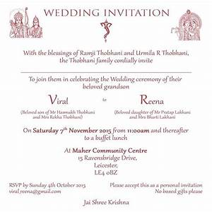 Hindu wedding invitation wordings click here to view our for Wedding invitation quotes hindu marriages