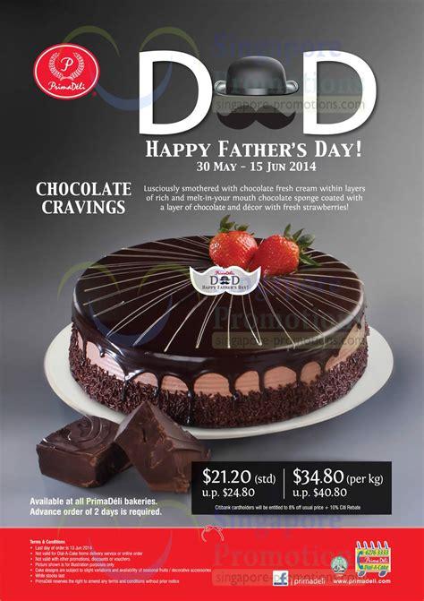 prima deli chocolate cravings cake promo  fathers day