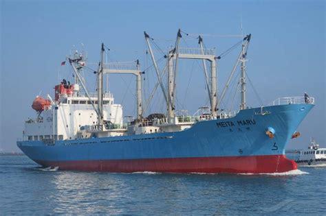 MEITA MARU, Refrigerated Cargo Ship - Details and current ...