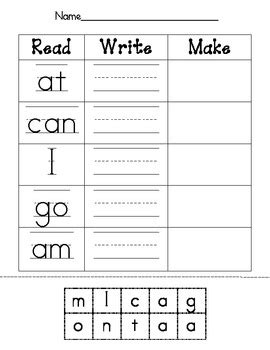 read write make sight word worksheet by quester tpt