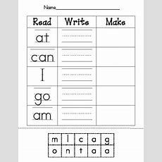 Readwritemake, Sight Word Worksheet By Candace Quester Tpt