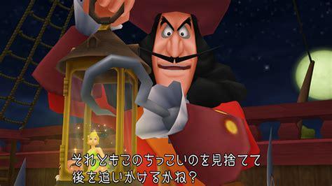 Kingdom Hearts -hd 1.5 Remix- Japan