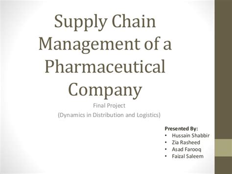 supply chain management   pharmaceutical company