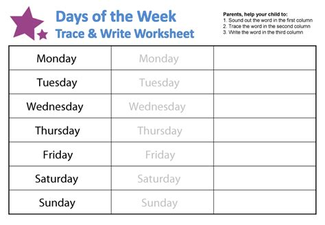 days   week worksheets guruparents