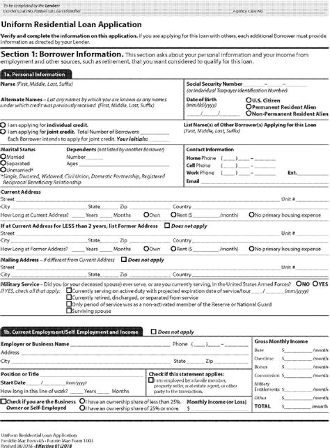 hmda data collection form federal register status of new uniform residential loan