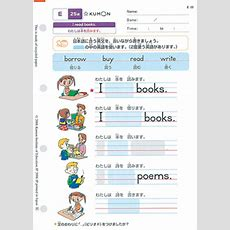Smallstep Worksheets  The Kumon Method And Its Strengths  About Kumon  Kumon Institute Of