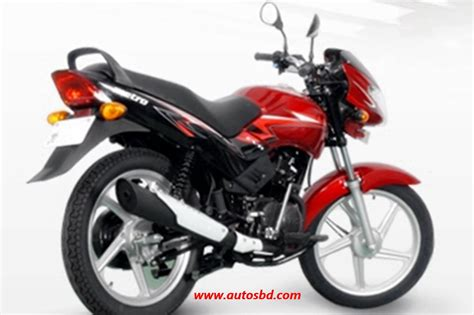 tvs metro es motorcycle price in bangladesh