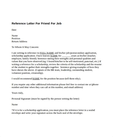 reference letter  friend templates  sample