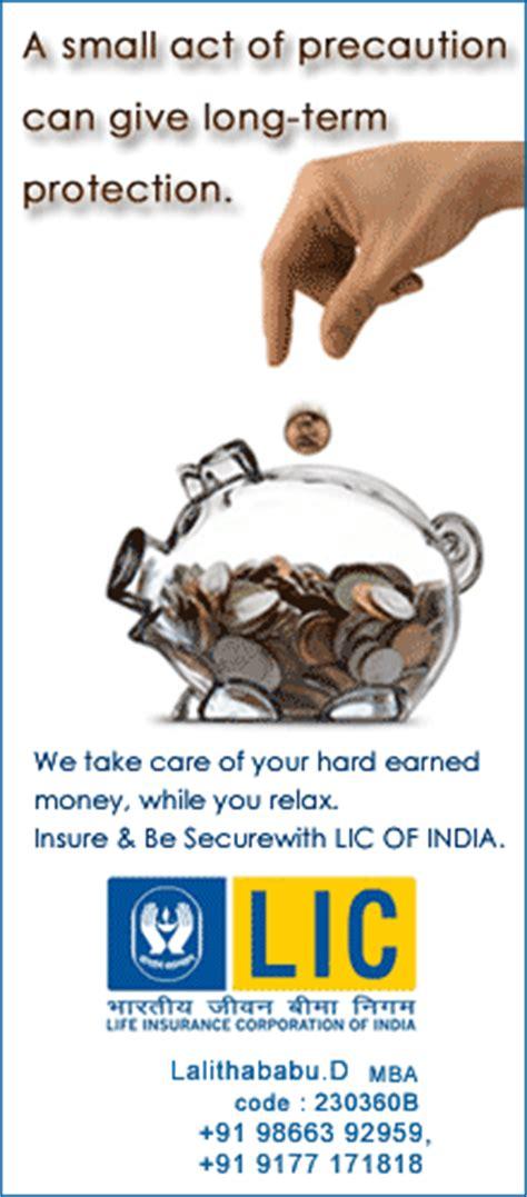 lic housing finance  nri applicants
