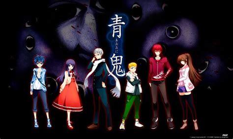 rpg maker  insane (juego de terror y puzzles). El juego de terror Ao Oni tendrá serie y película animada ...