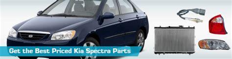 kia spectra parts partsgeek com