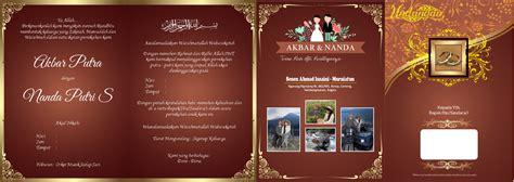 desain undangan pernikahan format cdr gratis