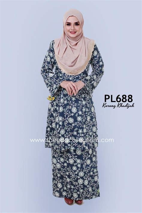 Harga Baju Merk Khadijah baju kurung pahang cotton khadijah sale rm70 asal