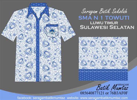 desain khusus seragam batik sma   towuti sulawesi