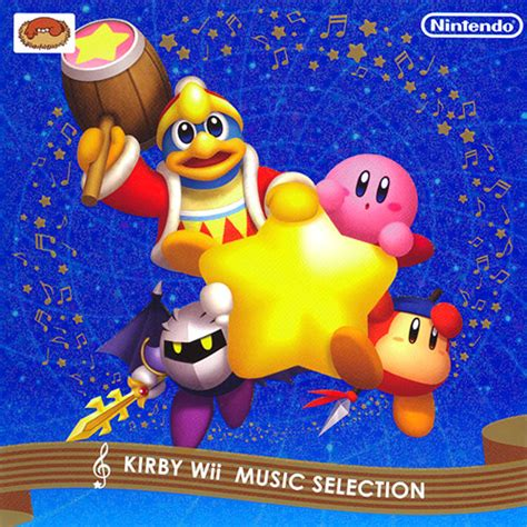 Kirby Wii  Music Selection Ost