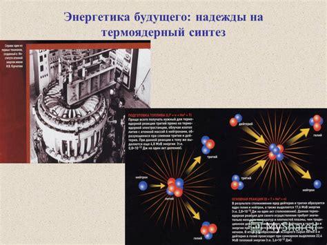 Приливная электростанция Википедия