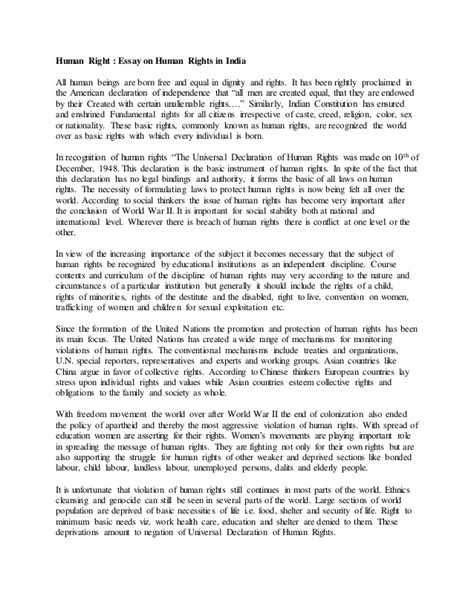 free bill of rights essay