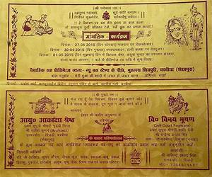wedding and jewellery wedding card matter in hindi for With images of wedding cards in hindi