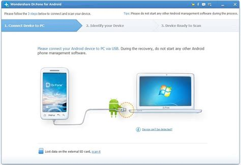 recover phone contacts samsung recovery transfer how to recover deleted contacts