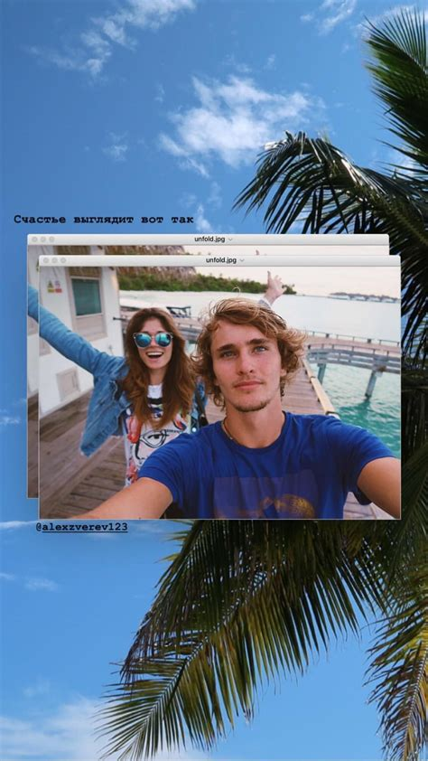 The woman having alexander zverev's baby has hit out in anger at the german tennis star. Pin by 🌞cata🌞 on tennis | Alexander zverev, Tennis players, The prince of tennis