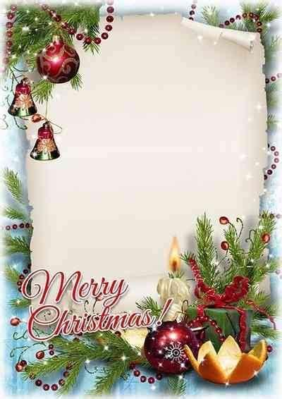 2017 christmas frame psd free photo frame psd free download berth christmas frames
