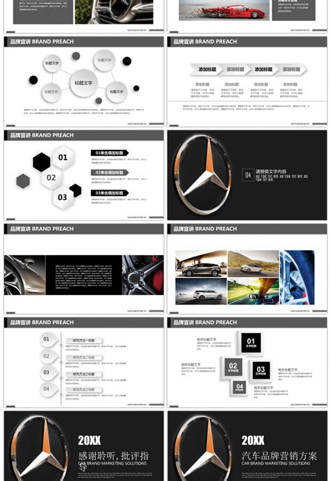awesome mercedes benz advertising marketing business plan
