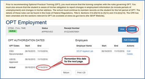 Employment Dates by F 1 Opt I 765 Rfe Issue How A Dso Can Change Students 17
