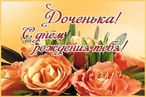 Поздравление мамам День матери Мама, поздравляю!