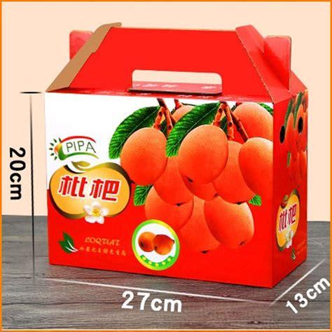 长沙枇杷包装盒定制印刷_水果包装盒_长沙纸上印包装印刷厂(公司)