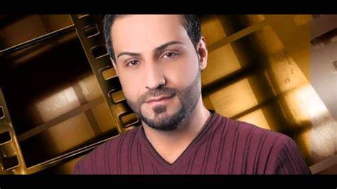 N3id Elli Kan 2013 / بهاء اليوسف