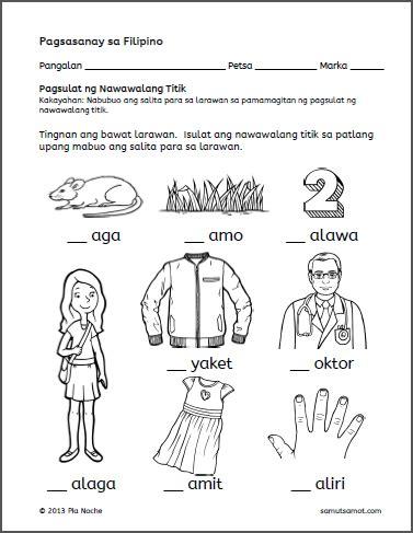 isulat ang nawawalang titik worksheets part