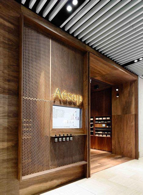 dark australian timber lines aesop melbourne store