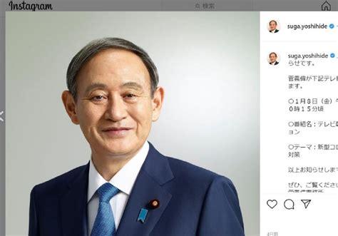 菅 首相 長男 画像
