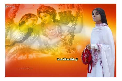 💐 Bhajan video song download free | Free Khatu Shyam Audio