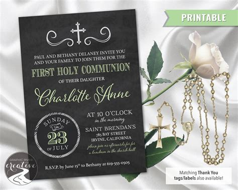 PRINTABLE Personalized Chalkboard First Communion