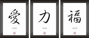 Japanisches Zeichen Für Liebe : liebe kraft gl ck china japan schrift zeichen bilder ebay ~ Orissabook.com Haus und Dekorationen